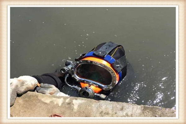 咨询:信阳实惠的水下杂物打捞