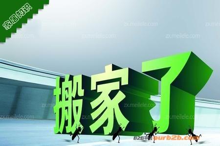 2021河南郑州到迪庆物流专线当天发车