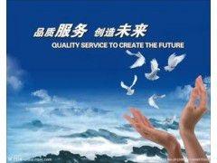 北京斯密壁挂炉售后服务电话丨丨全国统一维修400客服中心