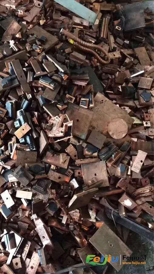 阳明镇模具红铜回收_公司电话阳明镇模具红铜回收公司电话阳明镇
