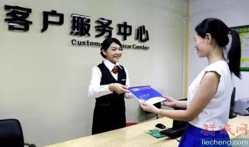 贵阳海尔空调售后服务丨全国统一维修400客服中心