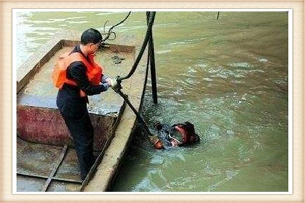 韩城(附)潜水员水下搜救队伍-怎么收费