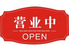 长沙纳碧安壁挂炉售后服务——全国统一400客服中心