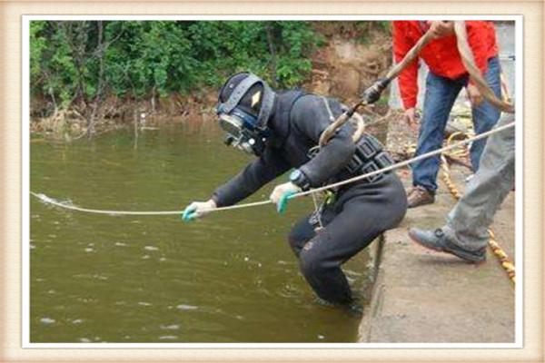 荆州(专业)潜水员打捞公司-蛙人作业服务公司