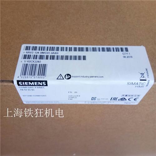 西门子触摸屏6AV66480AC113AX0产品介绍