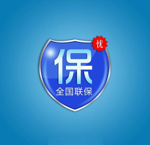 上海富贵红红酒柜售后服务24小时服务客服热线