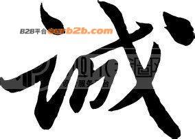 2021郑州到铁岭大件运输哪家强