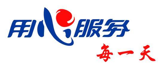 福州志高空调售后服务|VIP8018维修专线{全国400热线