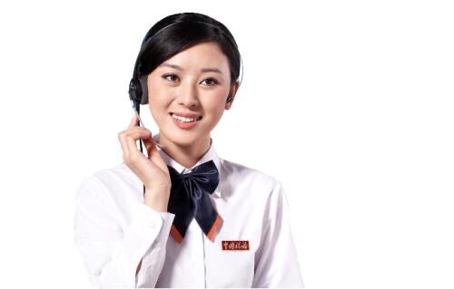 南京华帝热水器售后电话查询)全国统一服务在线客服热线