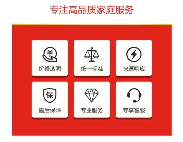 上海康佳冰箱售后维修中心—全国统一服务热线24小时400客服中心
