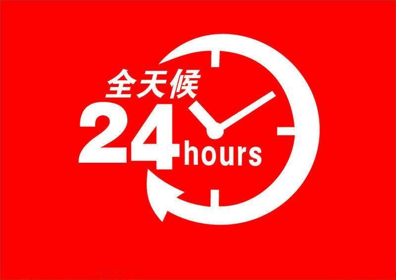 廊坊西门子燃气灶售后(全国统一网点)24小时客服热线