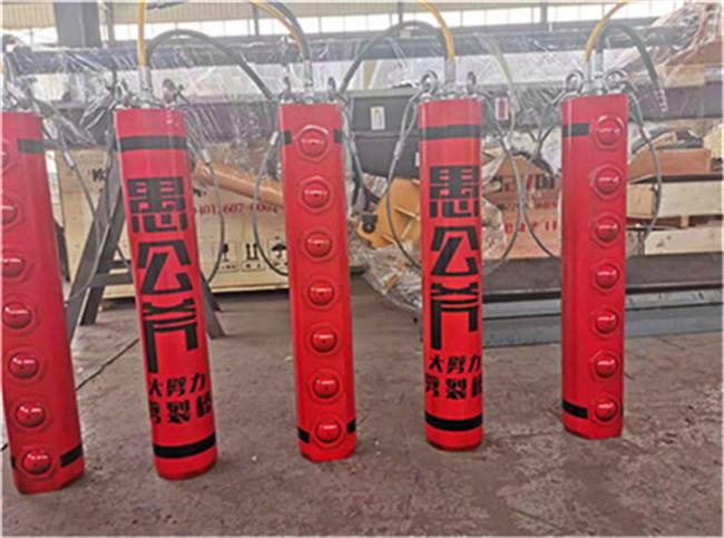贺兰县:合金锯石挖机改装系列岩石锯【当天发货】质量认证