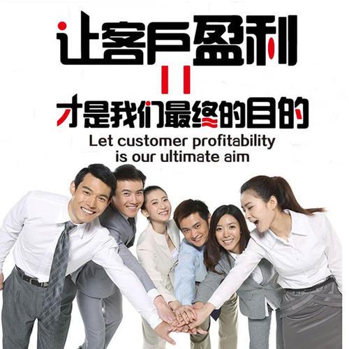 南通百乐满热水器售后服务24小时服务网点客服受理平台