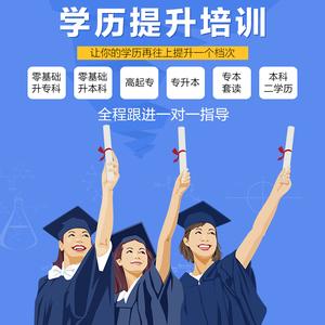 (长沙市师大成人文凭)电子商务专业报读计划介绍