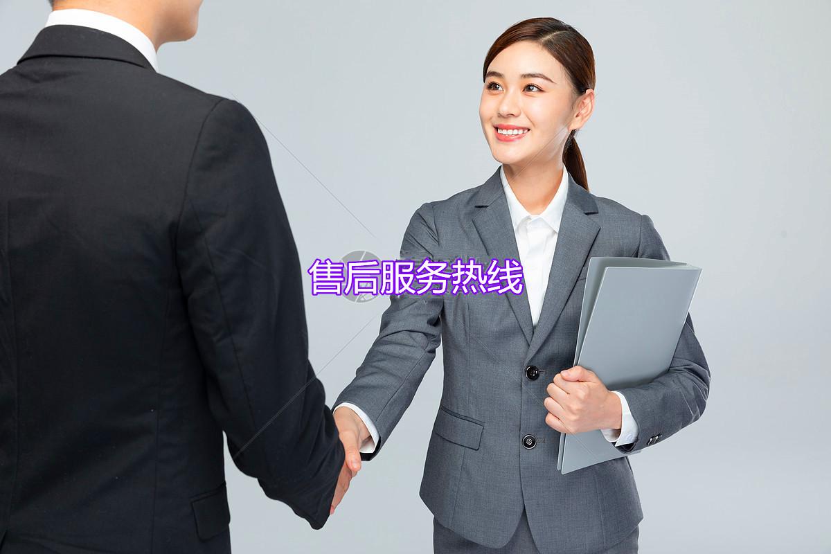宜昌海尔热水器售后维修服务在线400客服中心