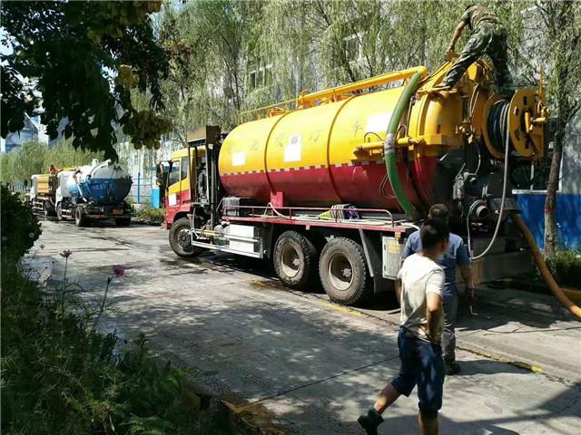 徐州市贾汪区污水池清理联系方式