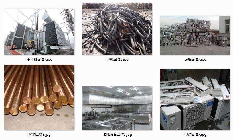 东莞东城区回收报废旧电力设备公司案列展示