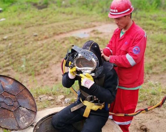 九江星子水下切割焊接施工队、潜水蛙人作业工程潜水员服务公司