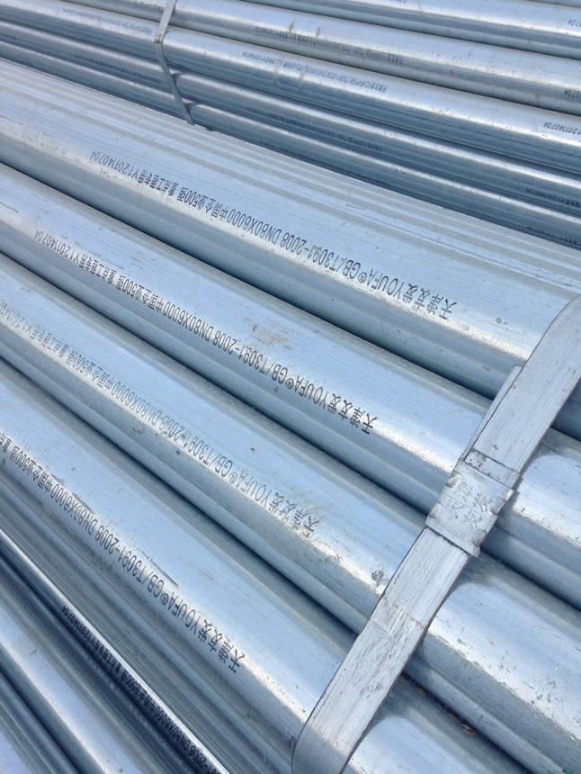 吉安钢结构矩形管现货-Q355C大口径矩形管加工厂