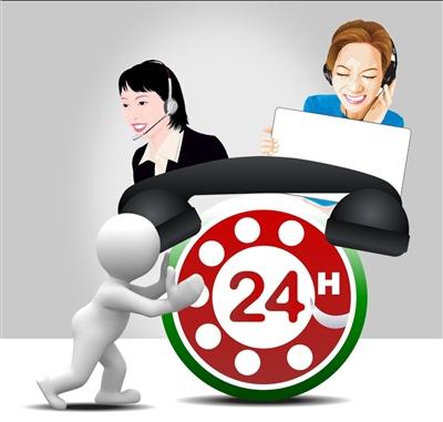 SMEG斯麦格冰箱售后服务网点【特约售后】24小时服务热线