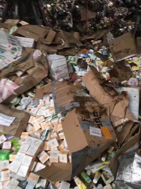 东莞厚街镇塑料玩具销毁处置公司欢迎您