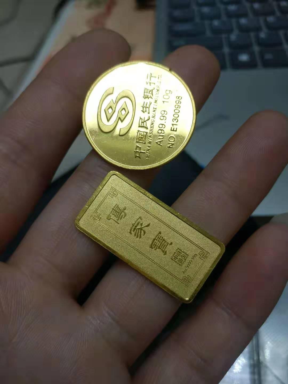 井陉哪里回收黄金废料--回收黄金哪里价格高