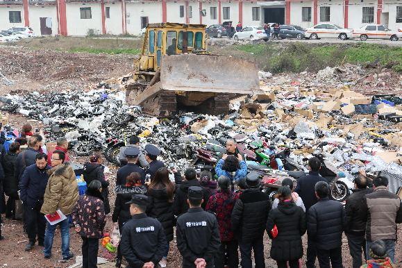 东莞谢岗镇电器产品报废销毁公司一览表