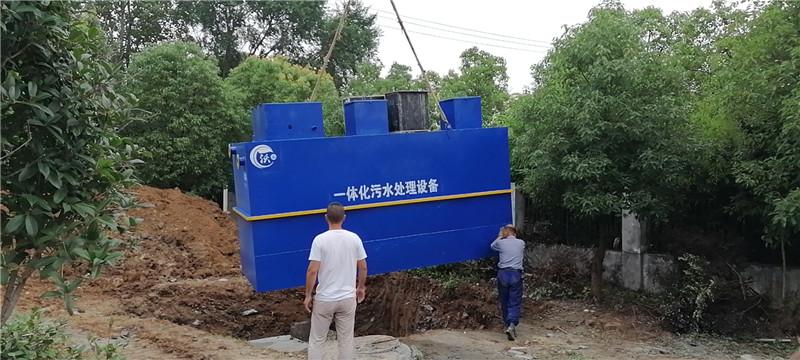 莎车县一体化污水处理设备在线咨询