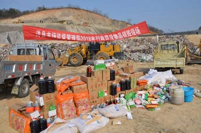 东莞黄江镇不合格电器产品销毁一览表