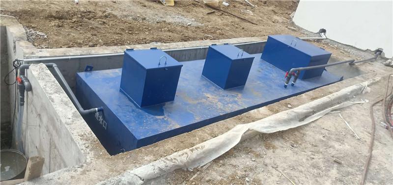 梅州市污水处理设备在线咨询