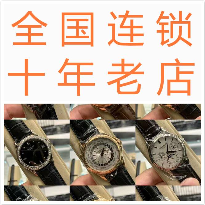 二手劳力士表怎么卖-手表回收问题,出售