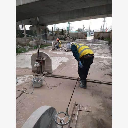 通化混凝土雨花墙切割经验丰富设备齐全