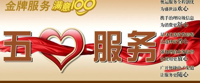 丹阳欧琳炉具售后服务电话|全国统一400客服热线中心