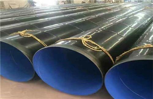 直径2620*16TPEP防腐螺旋钢管多少钱一米