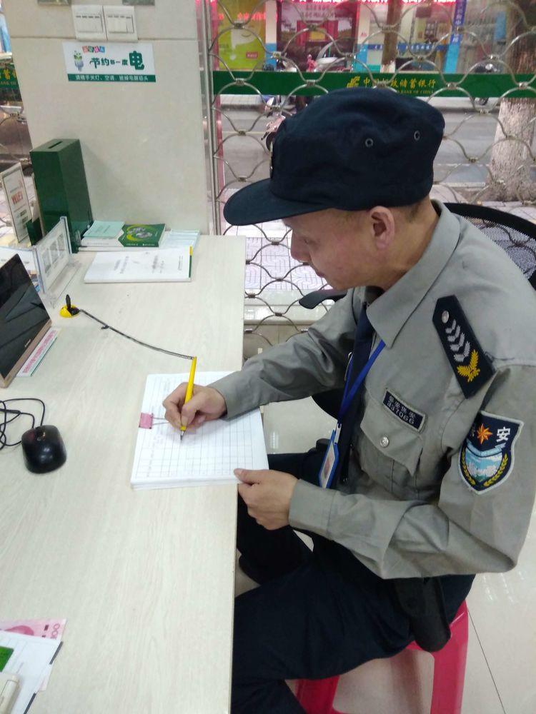宜昌保安员证快要多久能拿到网上报名入口