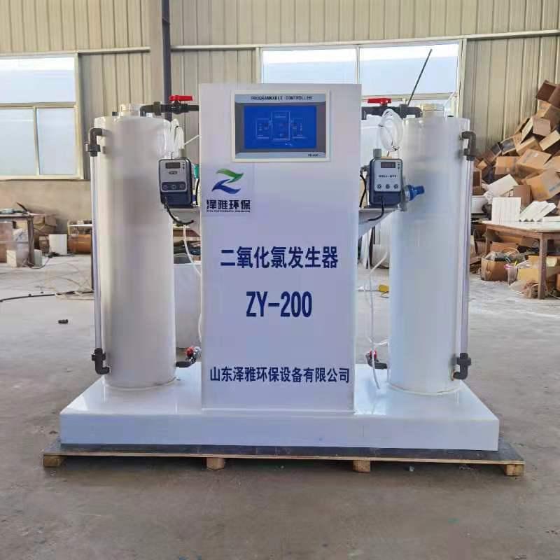 广西壮族自治区南宁市生活污水处理设备烟草废水结构紧凑