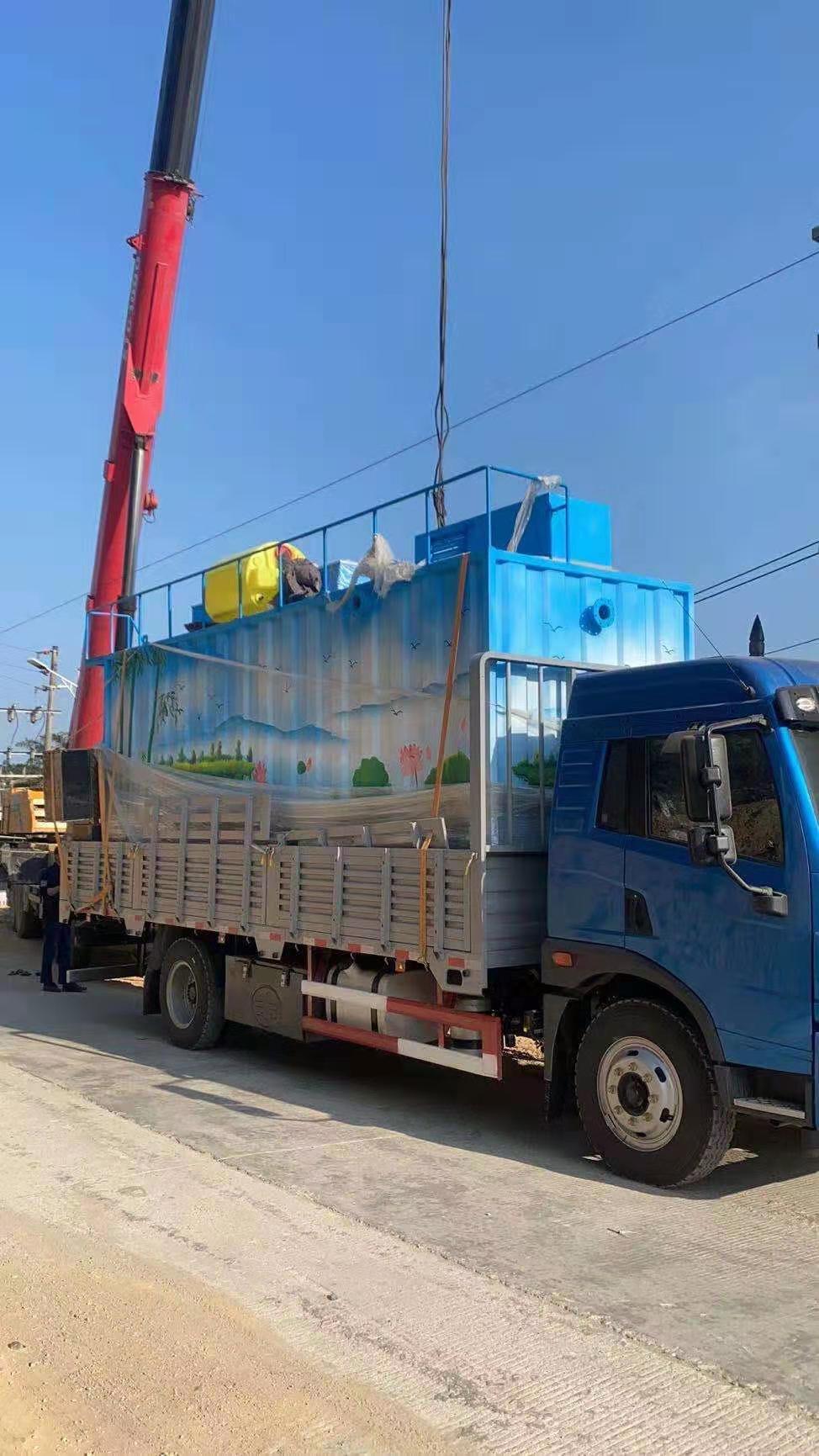 保定市一体化生活污水处理设备资质齐全食品废水