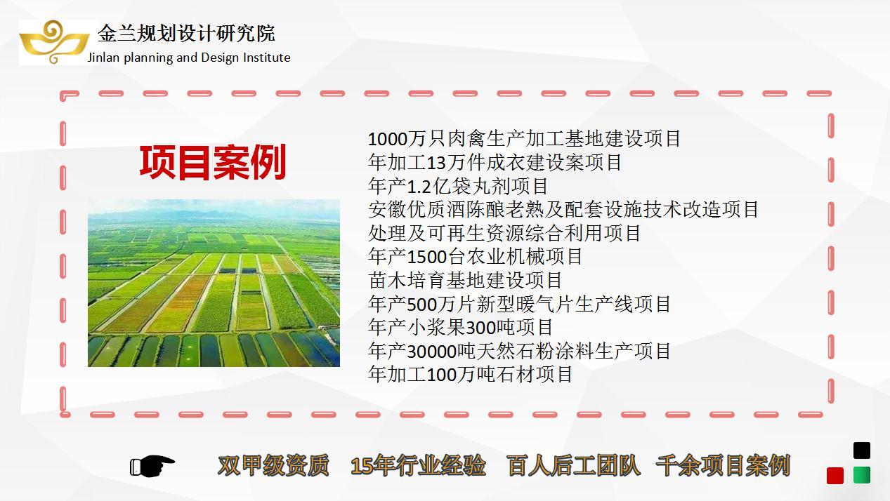 咸宁本地做修建性规划公司