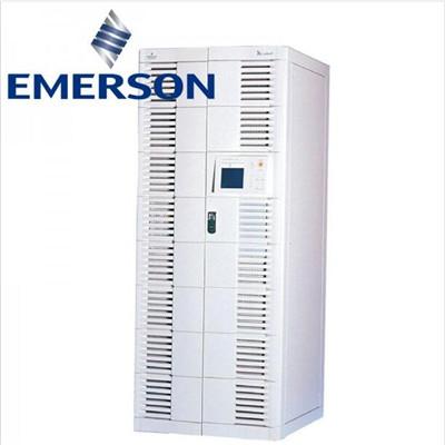 鄂州EMERSON艾默生UPS电源 ITA2-30kVA价格行情
