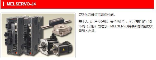 南昌專賣三菱 FX5-8AD 全新原裝