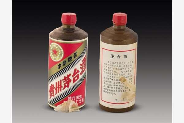 回收铁盖茅台酒|红酒回收价格|回收九十年代老酒可靠专业