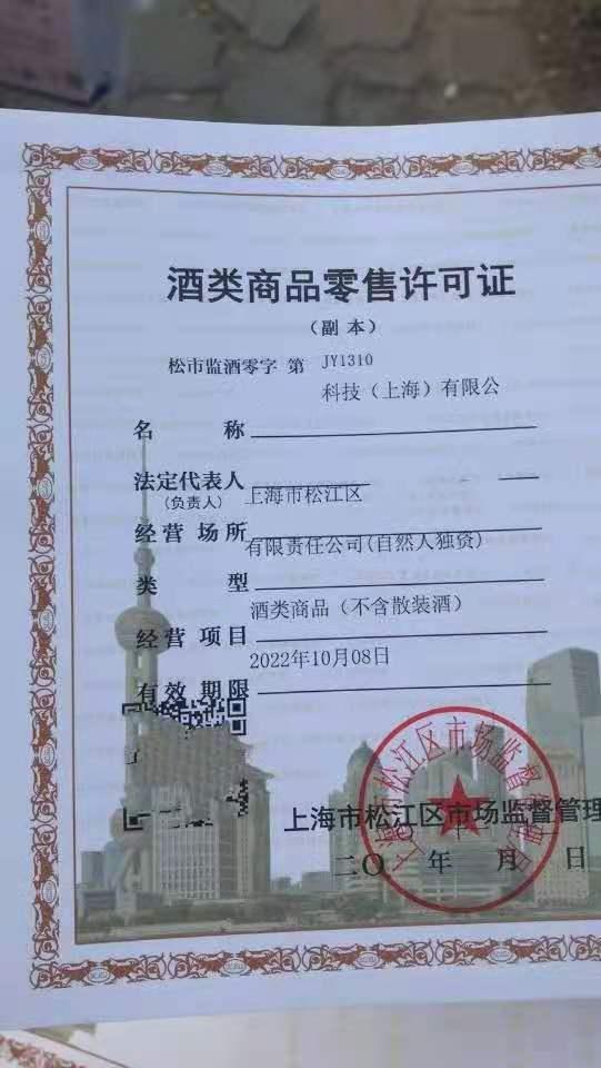 淮滨县金融icp许可证是什么需要多少钱