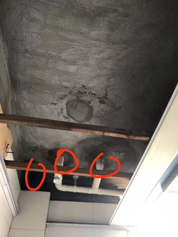 长水阳台补漏-淋浴房渗水补漏