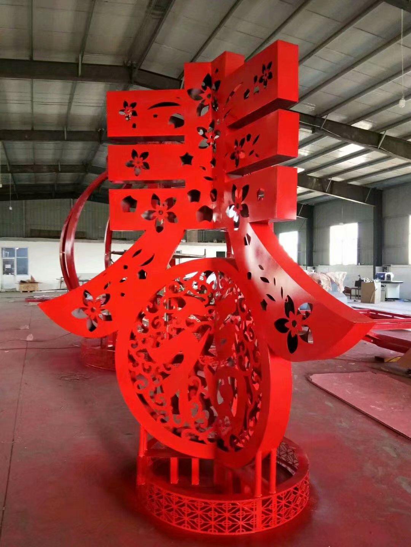 烤漆灯笼球雕塑厂家[值得信赖]不锈钢灯笼球雕塑厂家-吉林天启雕塑