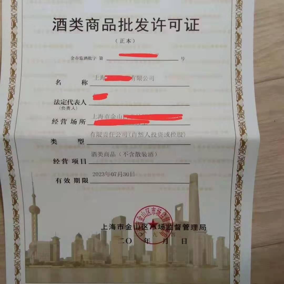 凤泉区经营性icp许可证备案