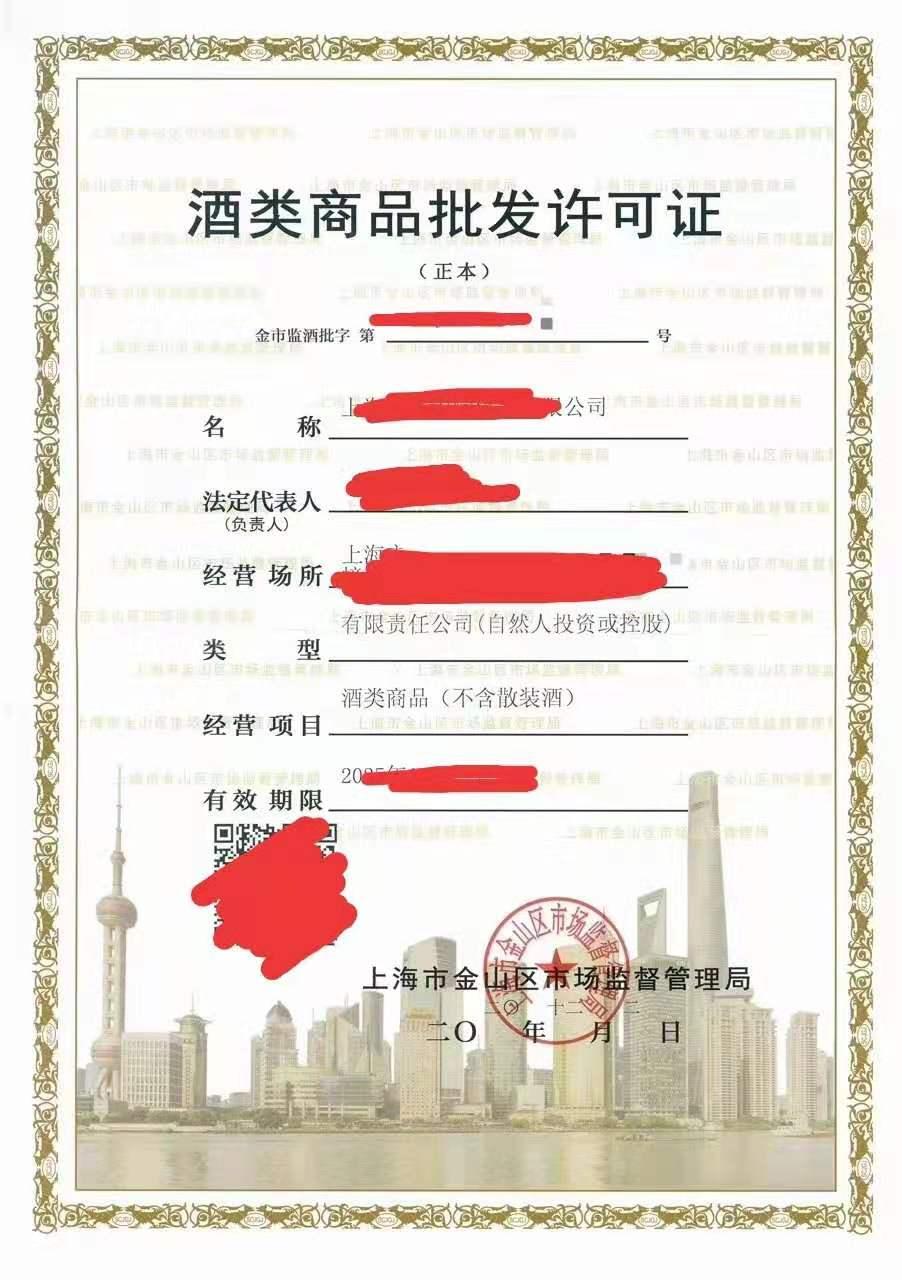 原阳县如何办理icp许可证申请