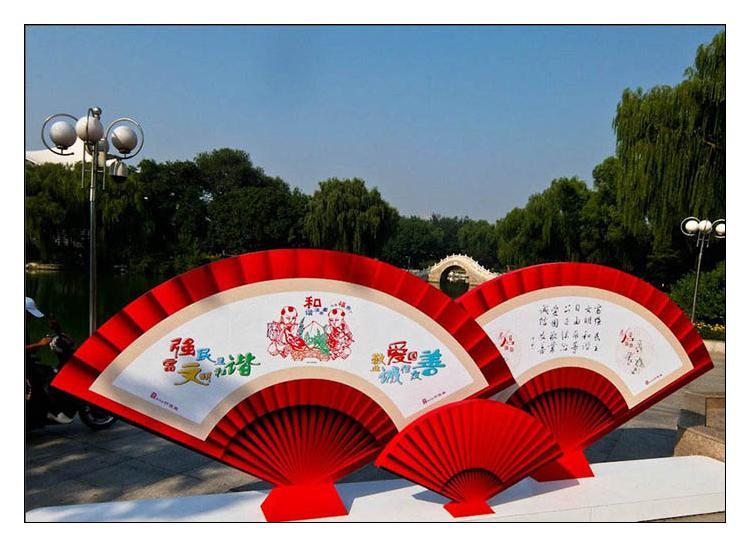 抽象芭蕉扇雕塑厂家[专业制作]江西几何芭蕉扇雕塑厂家