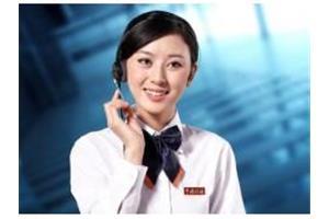 北京大信灶具维修电话(全国统一网点)大信24小时售后服务热线