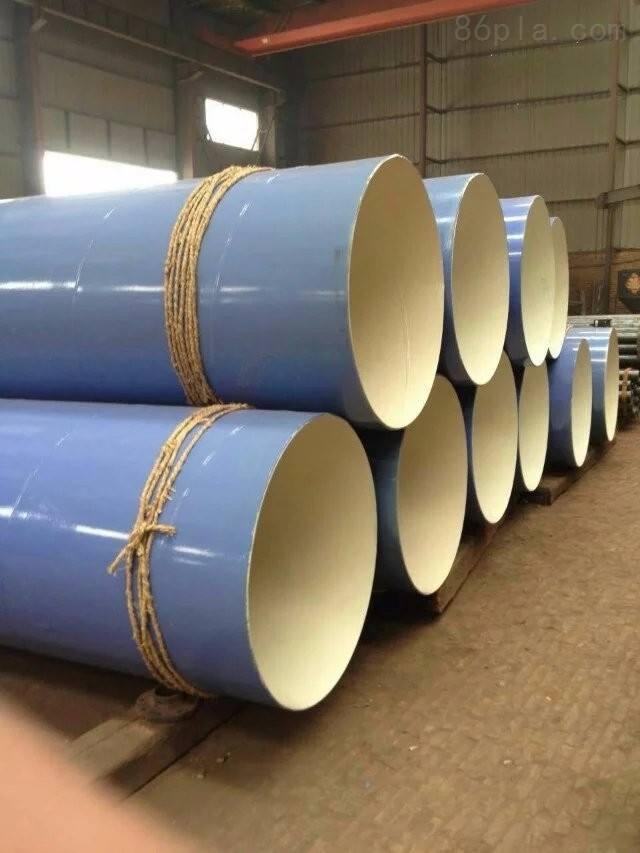 DN250输水用螺旋钢管价格信息