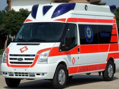 印江长途救护车转运服务热线